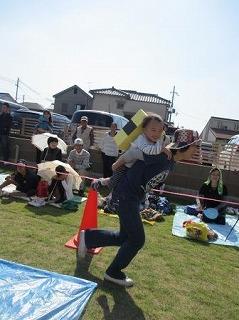 oyakokyousou1.jpg